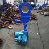 暗板刀型闸板阀 电动污水处理阀门DN250
