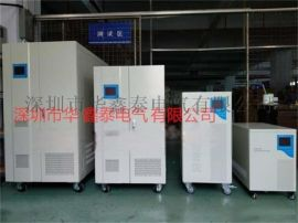 300KVA大功率补偿式稳压器品牌380V300KW
