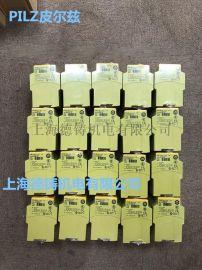 750104现货-PNOZ s4德国进口-特价供应