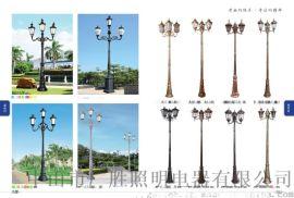 廣順牌歐式庭院燈Gwd--tyd4000質保3年