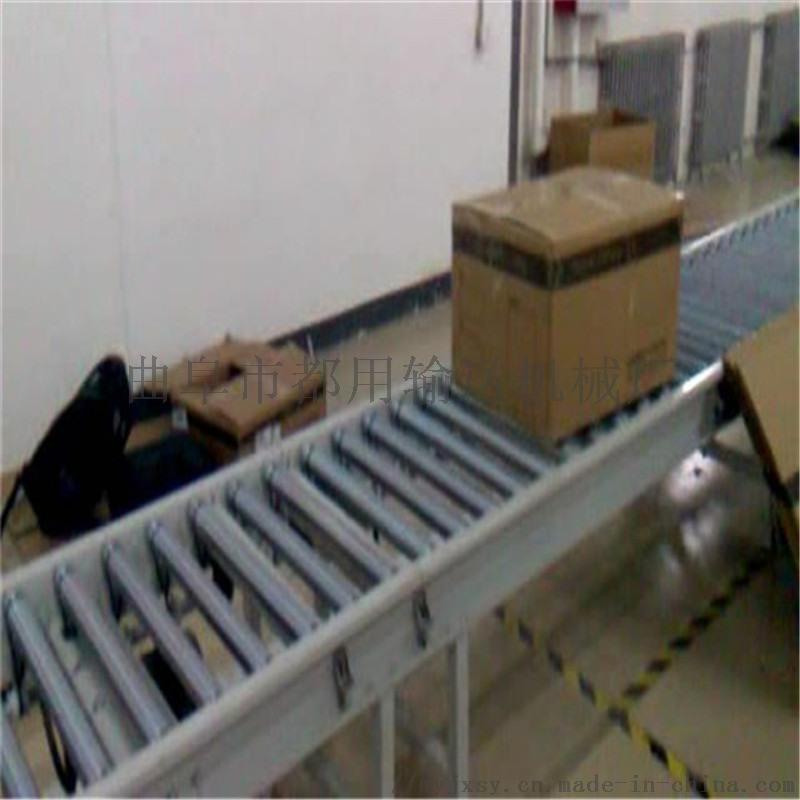 伸缩式滚筒输送机 动力辊筒输送机 六九重工 动力滚