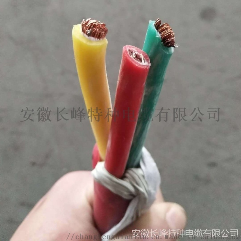 安徽长峰硅橡胶电力电缆GG/3*50厂家直销