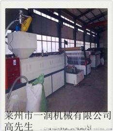 供应蔬菜土豆网眼袋编织袋拉丝机设备