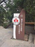 西安标识标牌|景区标识|房地产标识制作加工厂