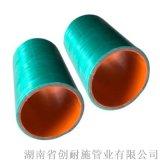 湖南常德MFPT塑鋼複合管玻璃鋼穿線管注意事項