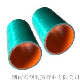 湖南常德MFPT塑钢复合管玻璃钢穿线管注意事项