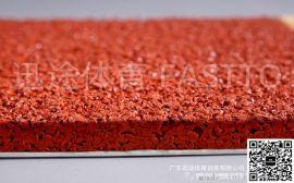 新国标混合型塑胶跑道生产厂家 价格优惠