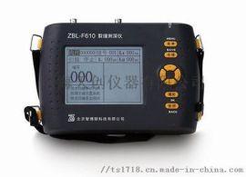 中山ZBL-F610混凝土裂縫測深儀