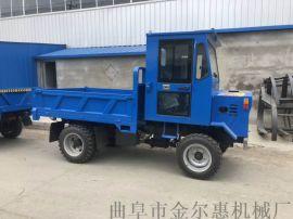 25马力柴油自卸式四不像/井下拉渣4吨柴油拖拉机