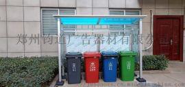 經濟型分類亭垃圾分類亭優勢標準