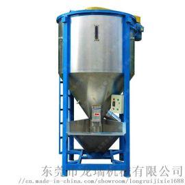 立式塑料搅拌机  颗料加热烘干搅拌机 厂家直销