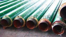 高密度聚乙烯保温钢管