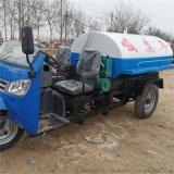 常年供應農用三輪吸糞車 家用三輪吸糞2-3方