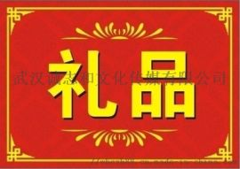 武汉诚志和礼品公司-月饼礼盒