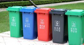 西安 環保分類垃圾桶 15591059401