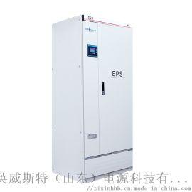 eps-5kw 消防应急照明 单相eps电源