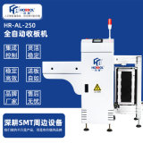 中國合瑞全自動上下板機smt全自動收送板機