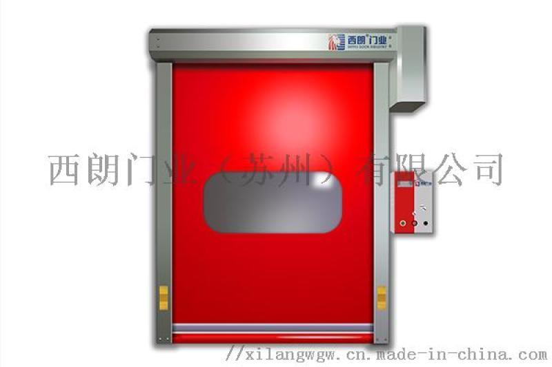 上海有安全氣囊的快速捲簾門
