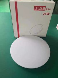 圓形LED吸頂燈簡約 適用天花板吊頂