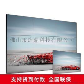 46/49/55寸液晶拼接屏幕无缝三星京东方led广告监控显示大电视墙