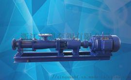 沁泉 G20-2 G型淤泥螺杆泵流量 小型螺杆泵