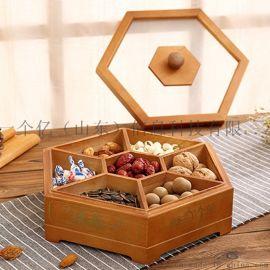 实木干果盒中式仿古结婚喜糖果盒