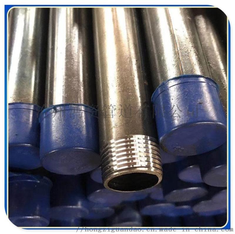 河北生产厂价注浆钢管 矿山隧道用注浆管加工