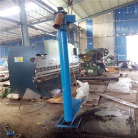 垂直绞龙上料机 移动式螺旋上料机LJ1螺杆式上料机