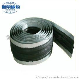 钢边橡胶止水带-衡荣钢边橡胶止水带特点
