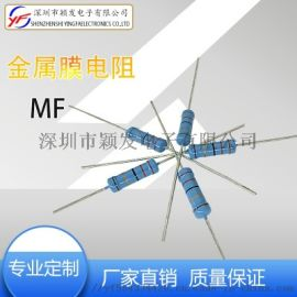 厂家直销 金属膜插件电阻器 全系列色环电阻
