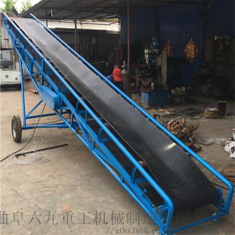 江阴装车用移动式皮带输送机Lj8粮仓用升降皮带机