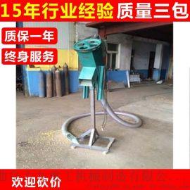 散粮装车机 豆粕软绞龙 LJ1 弹簧粉料装袋机