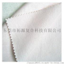 防水尿裤复合面料纯棉针织布覆膜tpu防水