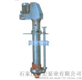 ZJL型立式渣浆泵