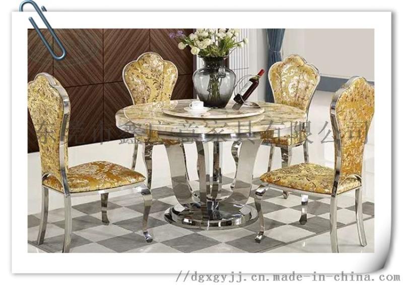 鑫广意圆形餐桌可根据餐厅面积就餐人数个性化设计生产