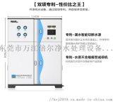 SF系列去離子水設備 製藥企業GPM認證純化水設備