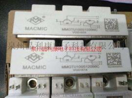 供应宏微IGBT模块MMG150HB060H6EN