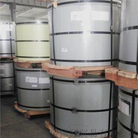 宝钢PVC覆膜深橙彩钢瓦-价优惠