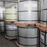 寶鋼PVC覆膜深橙彩鋼瓦-價優惠