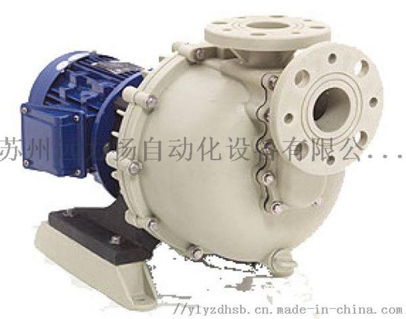 台湾原装国宝酸洗泵KD-65VP-7.55VP