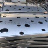 门头装饰冲孔板-外墙冲孔铝单板实体厂家