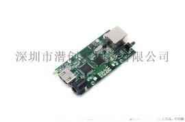HDMI 延长器