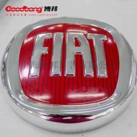 广汽菲亚特 吸塑车标 制作 三维立体吸塑 发光车标