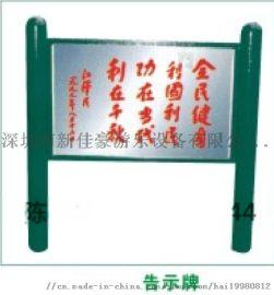 深圳体育健身器材老人健身器材设备厂家