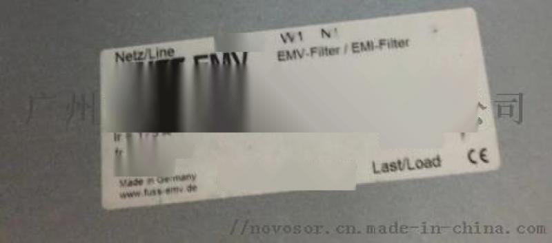 FUSS-EMV滤波器4F480-175.200