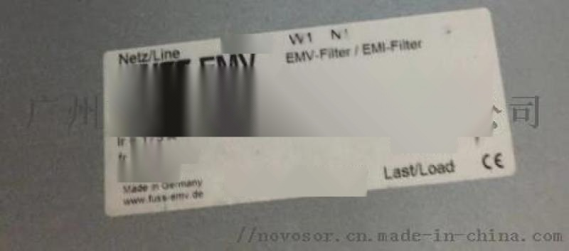 FUSS-EMV濾波器4F480-175.200