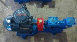 河北泵业3G三螺杆泵高压螺杆泵噪音小支持加工定制