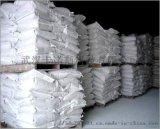 尼泊金乙酯 工业级 食品级 现货销售