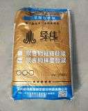 河南鄭州 聚合物抹面砂漿 抗裂抹面砂漿