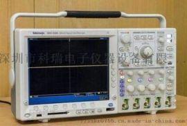 供應MSO5204B、MSO5204B示波器